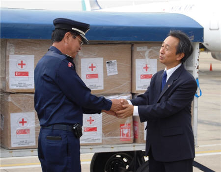 humanitarian assistance package to Myanmar