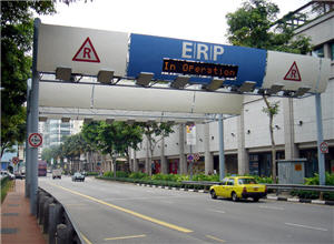 Revised ERP Rates