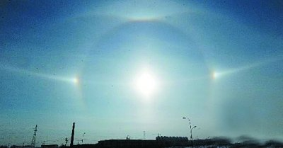 3 Sun showed up in Northeastern China