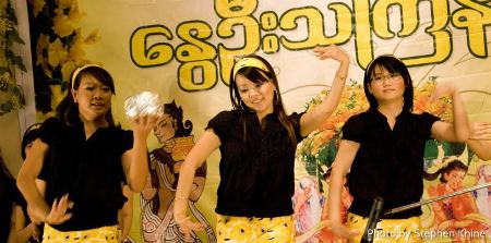 Myanmar Thingyan 2011 Highlights