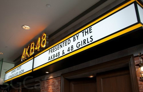 AKB48 cafe in Singapore (w/ photos & Videos)