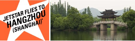 Fly from Singapore to Hangzhou (Shanghai) via Jetstar at $98