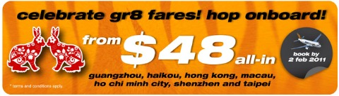 Tiger Airways Promotion fr $48 Till Feb 2 2011