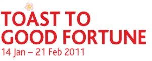 Shop &amp; Win $16,000 travel vouchers to China [end 21 Feb 2011]