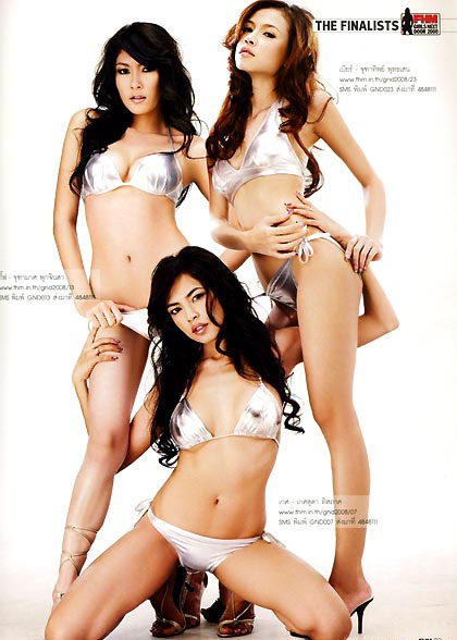 fhm finalists girls