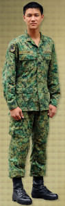 New SAF Combat Uniform