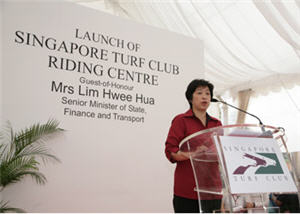 Singapore Turf Club Riding Centre