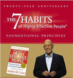 FREE Download: 7 Habits of Highly Effective People [Audio Book]
