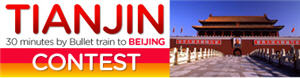 Win Return Flights to Tianjin (AirAsia Contest)