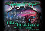 DragonForce Ultra Beatdown World Tour 2009 – Live in Singapore on Apr 11!
