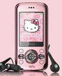 Win a Hello Kitty Sony Ericsson W395 Phone from McDelivery