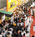 SITEX 2009: another IT Show in November