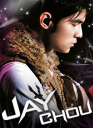 Jay Chou Concert in Singapore 2010