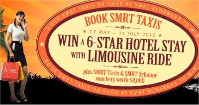 GSS 2010 with SMRT: win a stay at 6-star hotel plus $8000 vouchers