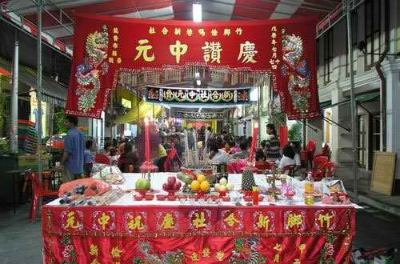Hungry Ghost Festival 2010